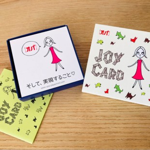 joycard200622_310
